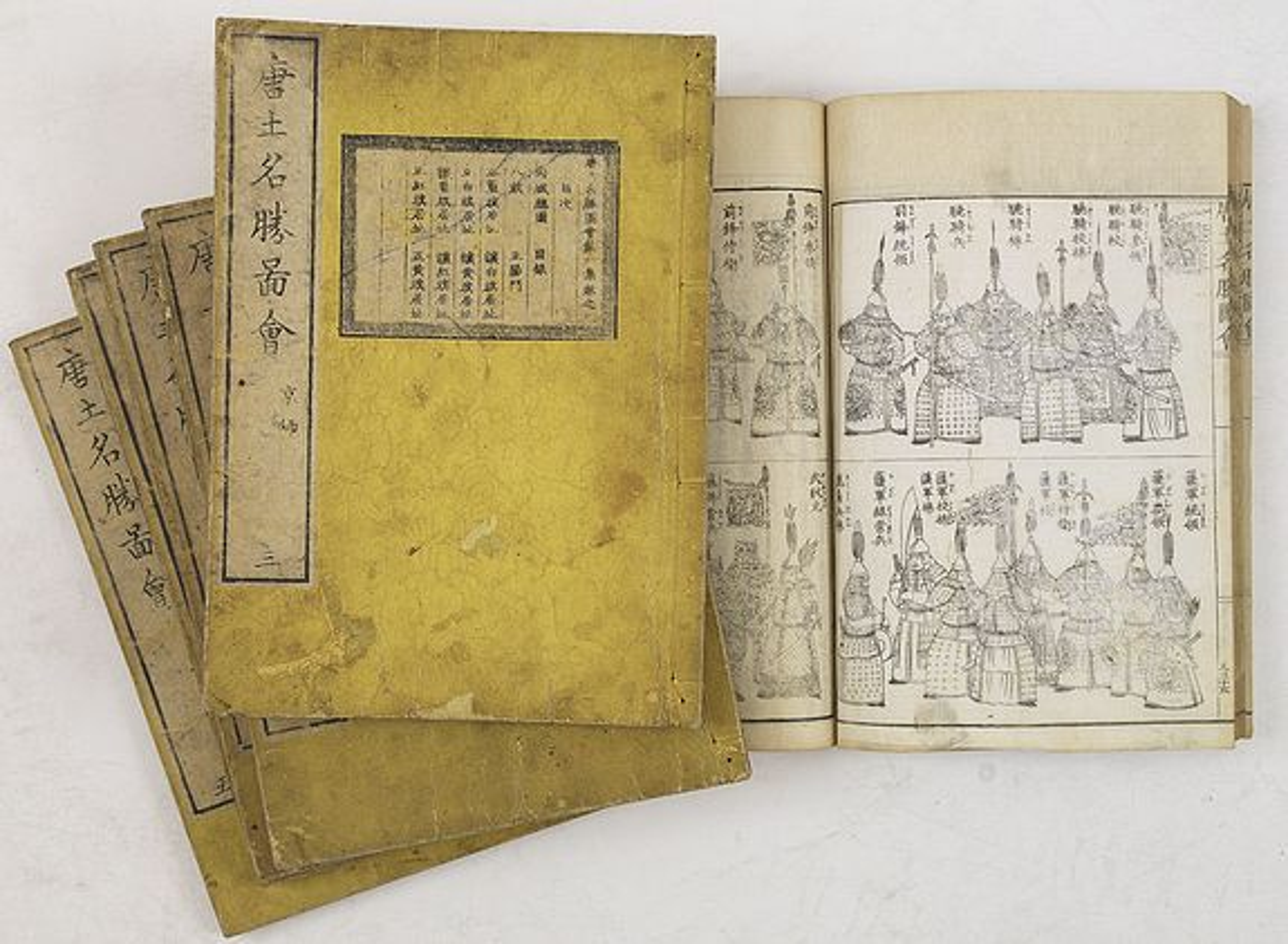 OKADA GYUKUZAN, OKA YUGAKU, OHARA TOYA MINSEI,  Morokoshi Meisho Zue [Illustrated Description of Famous Sites of China]., antique map, old maps