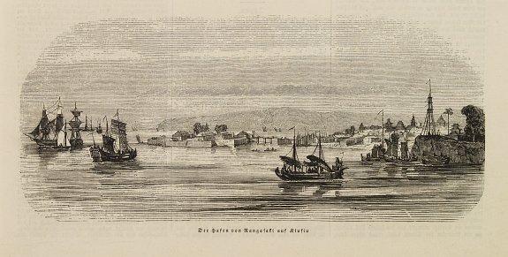 ANONYMOUS -  Der Hafen von Nangasaki auf Kiusiu.