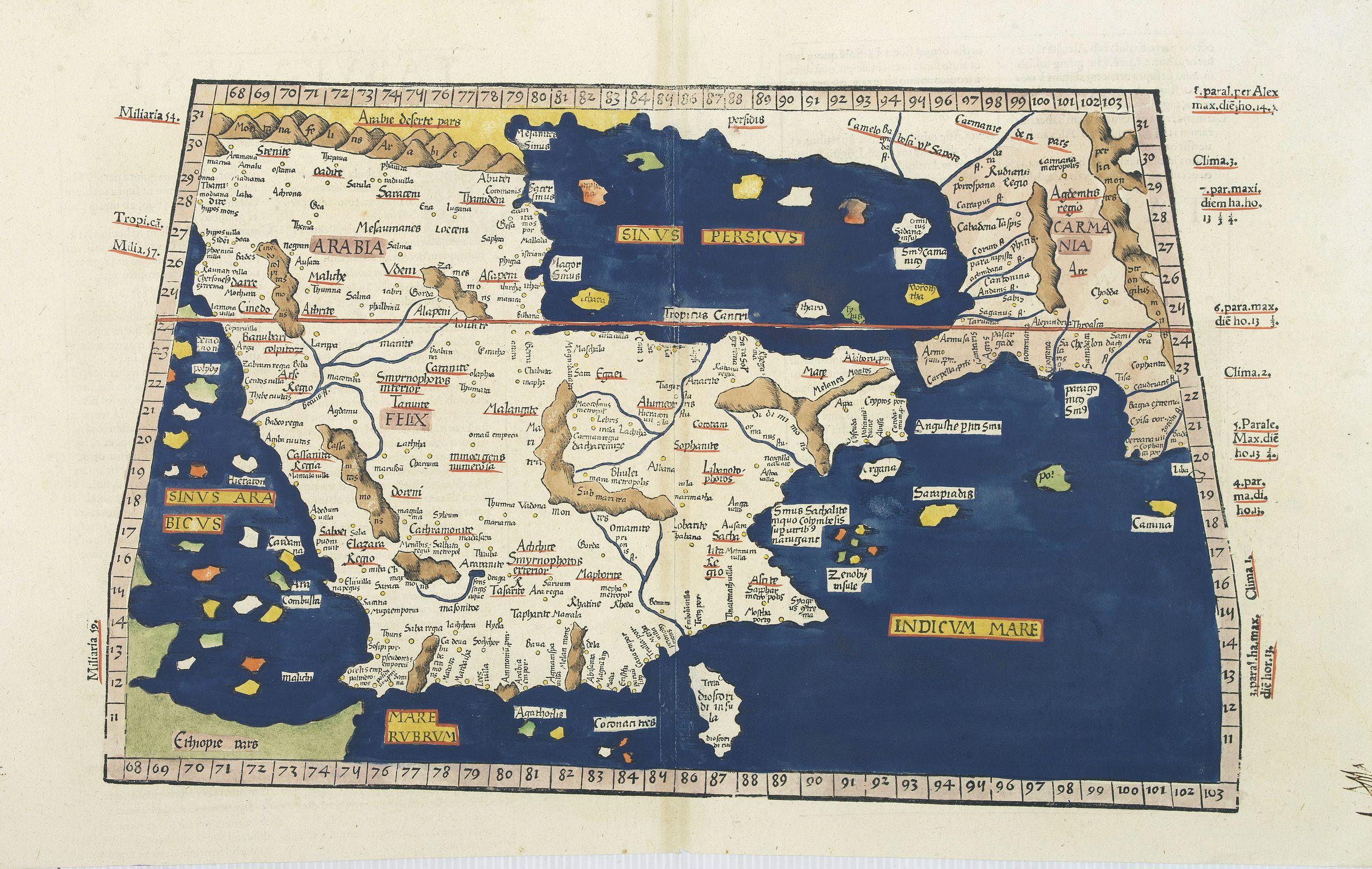WALDSEEMULLER, M. /  FRIES, L. -  Tabula Sexta Asia (Arabian Peninsula)