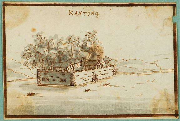 ANONYMOUS -  Kantong [The Dutch Folly Fort off Canton]