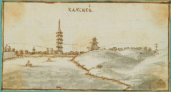 ANONYMOUS -  Kancheu.