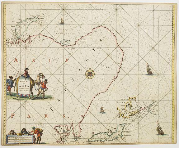 GOOS, P. -  Noordoost Cust van Asia van Japan tot Nova Zemla.
