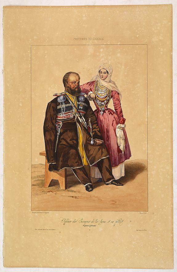 GAGARIN, G. -  OFFICIER des CASAQUES de la LIGNE et sa FILLE. Régiment Grébenskoï.