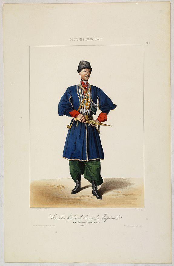 GAGARINE, G. -  Escadron Leghin de la Garde Imperiale à St. Petersbourg (petite tenue) N°56.