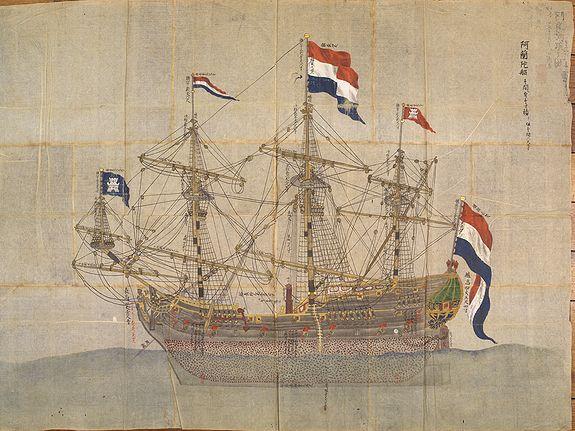 ANONYMOUS -  [ LANDSKROON ]. Oranda Fune no zu [= Depiction of a Dutch Ship].