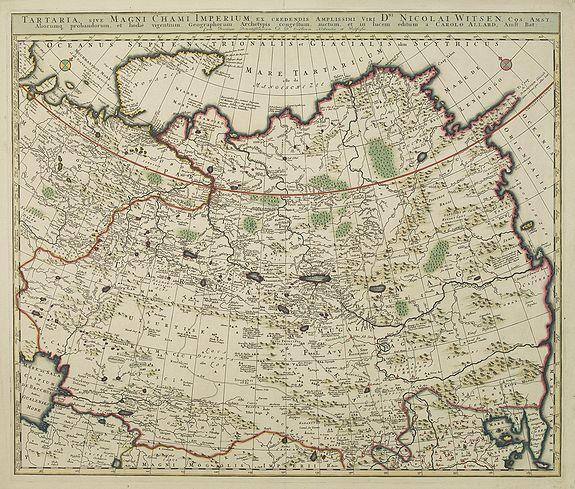 ALLARD, C. -  Tartaria, sive magni chami imperium ex credendis. . .