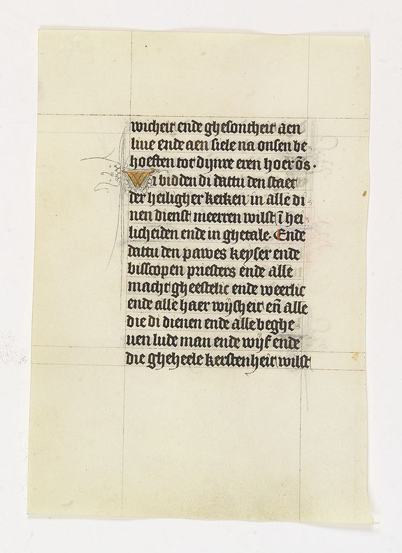 BOOK OF HOURS -  Manuscript leaf on vellum from a Dutch Book of Hours.
