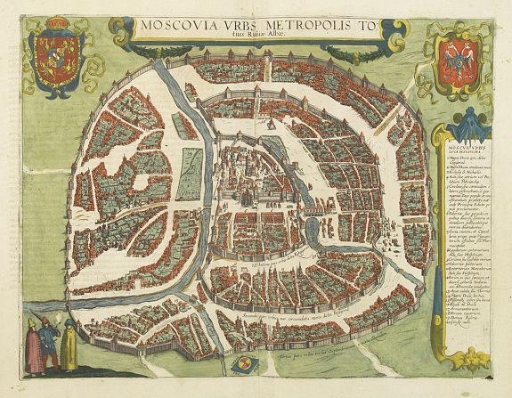JANSSONIUS, J. -  Moscovia urbs Metropolis totius Russiae Albae.