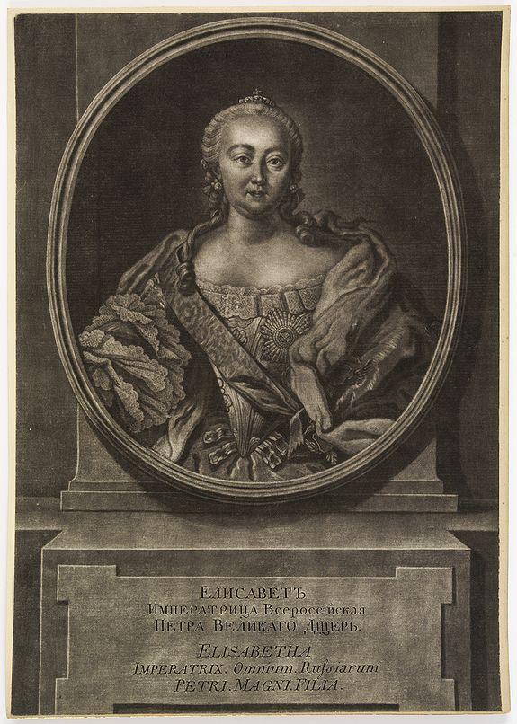 STENGLIN, J. -  ELISABETH I. – Elisabet imperatriza wseros sinskaja petra welikago dscherj (rossice). Elisabetha imperatrix. Omnium Russiarum Petri. Magni. Filia.