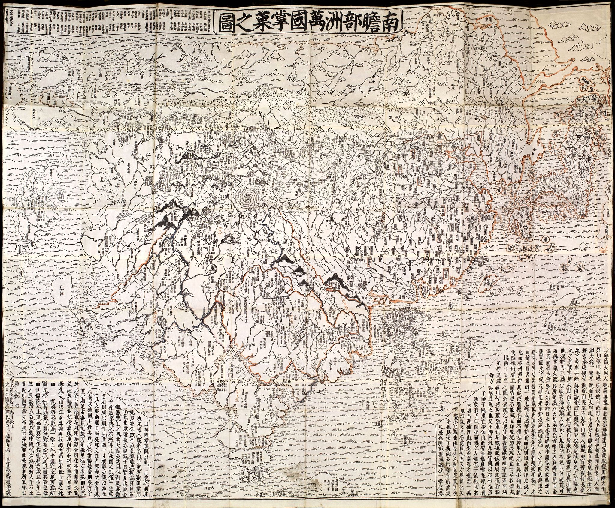 ZUDA  ROKASHI (Priest Motan) -  Nansenbushu bankoku shoka no zu.
