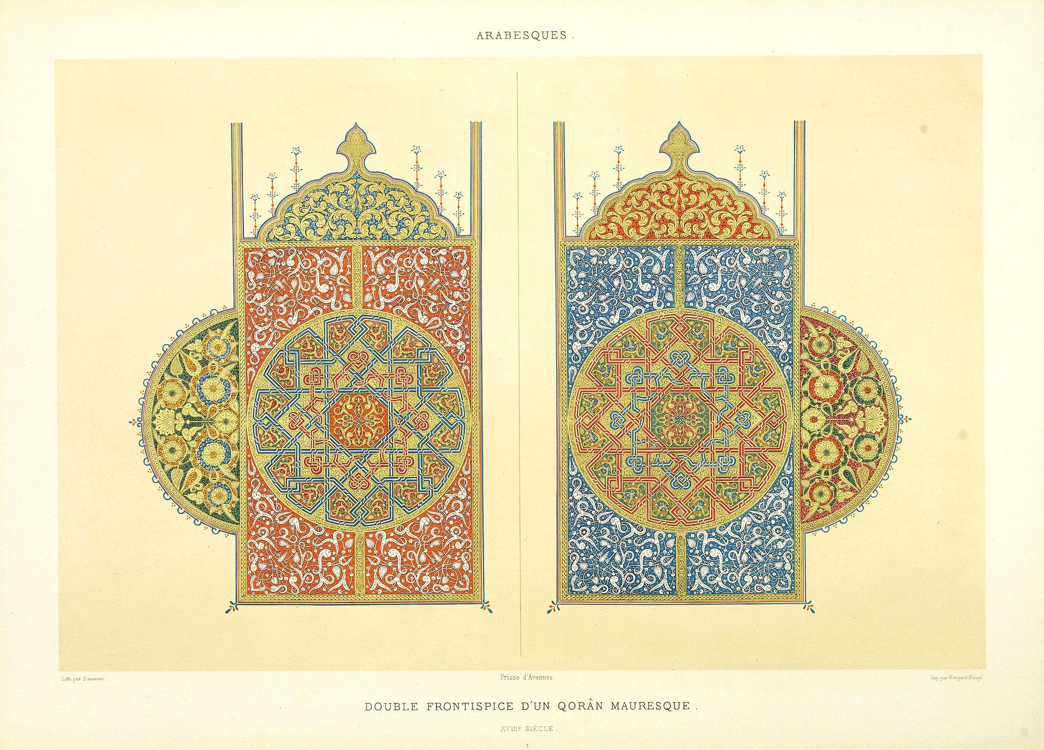PRISSE D'AVENNES, E. -  Arabesques. - Double frontispice d'un Qoran mauresque. XVIIIe siècle.