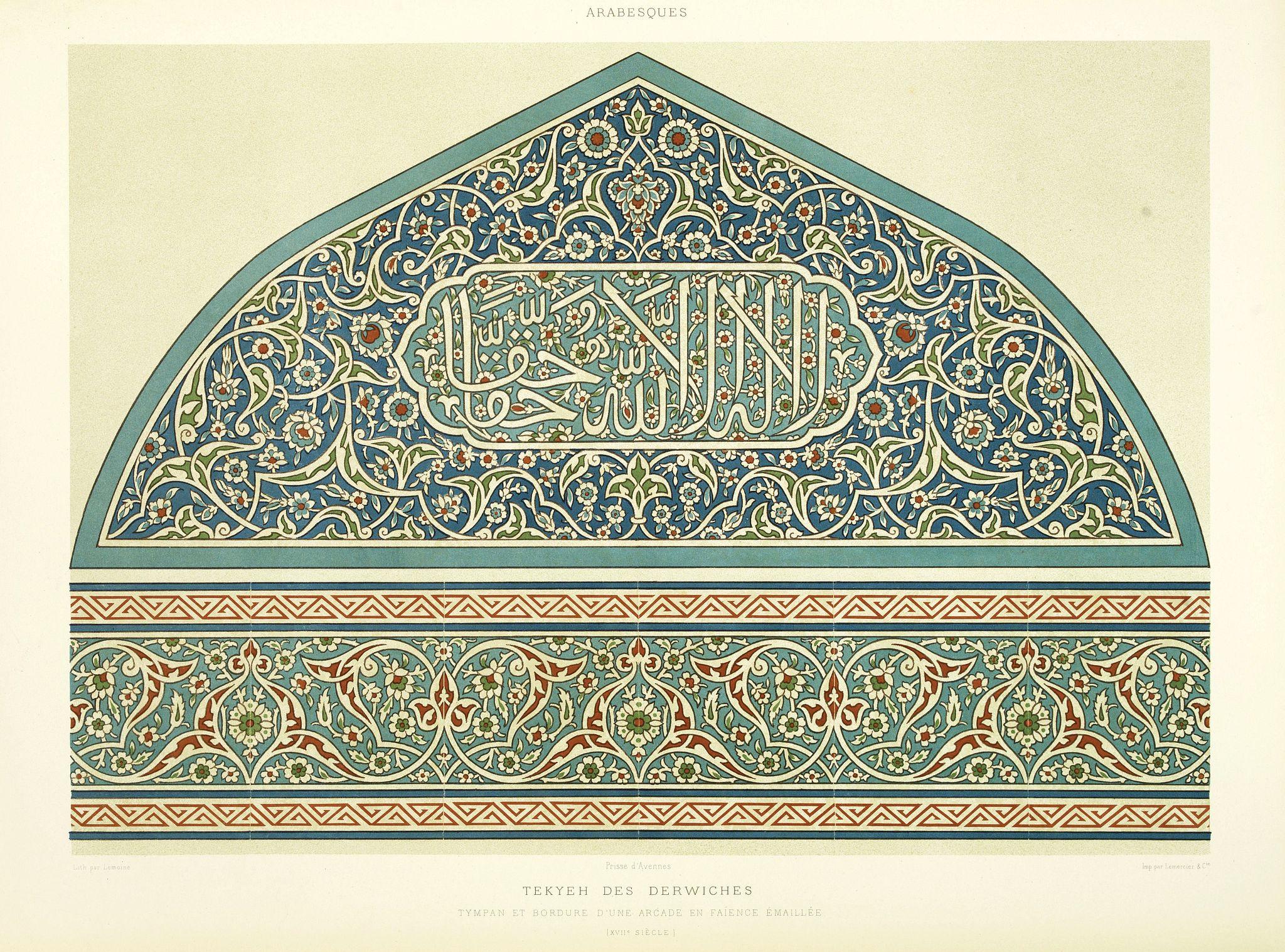 PRISSE D'AVENNES, E. -  Arabesques. - Tekyeh des derwiches tympan et bordure d'une arcade en faïence émaillée (XVIIe siècle)