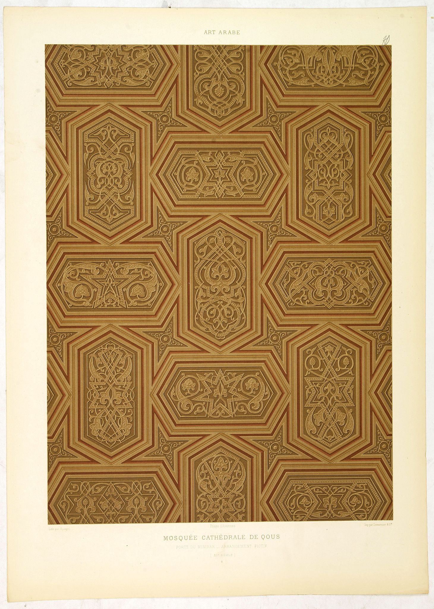 PRISSE D'AVENNES, E. -  Art arabe. - Mosquée cathédrale de qous Porte du Mimbar. . .