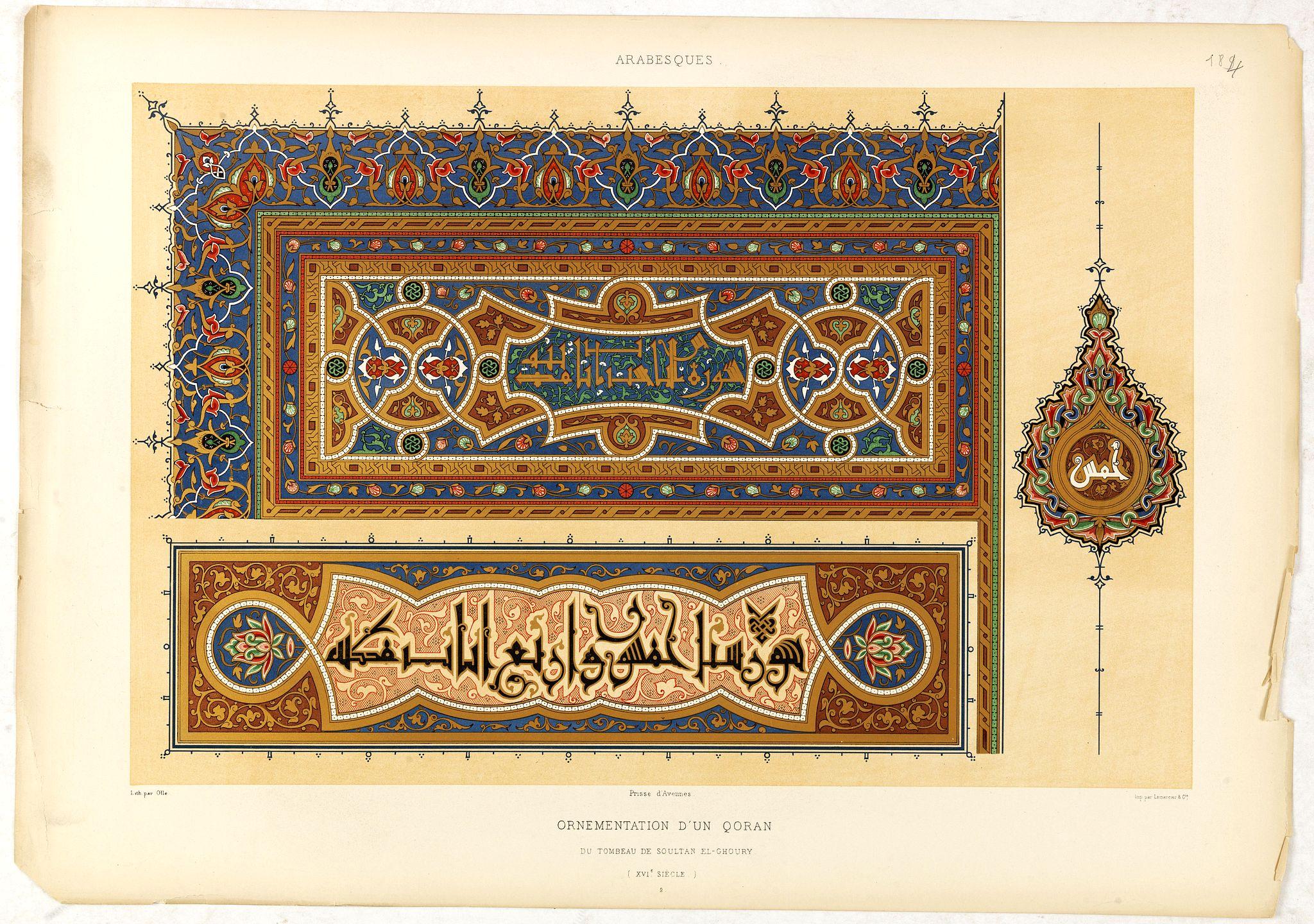 PRISSE D'AVENNES, E. -  Arabesques. - Ornementation d'un Qoran du tombeau de Soultan El-Ghoury.