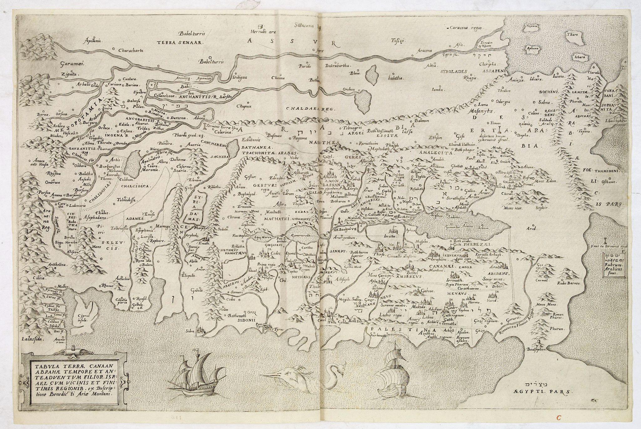 ARIAS MONTANUS, B. -  Tabula Terrae Canaan Abrahae tempore et ante adventum. . .