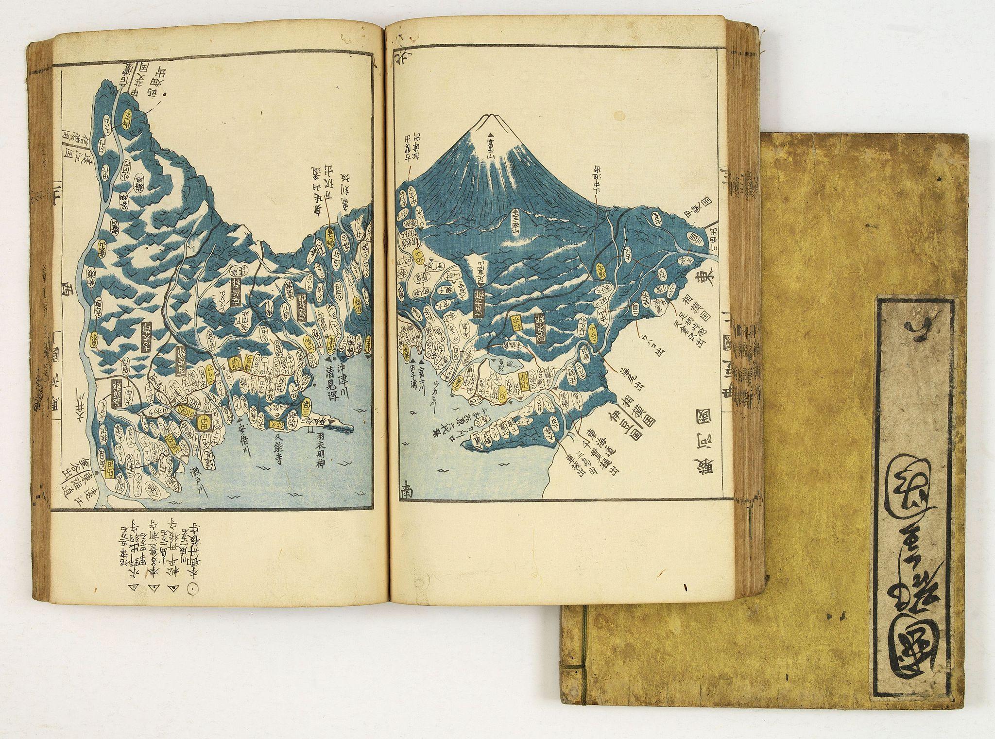 ANONYMOUS -  Aou, Tōkei. Kokugun Zenzu [Atlas of Provinces and Counties of Japan]. (volume 1-2).