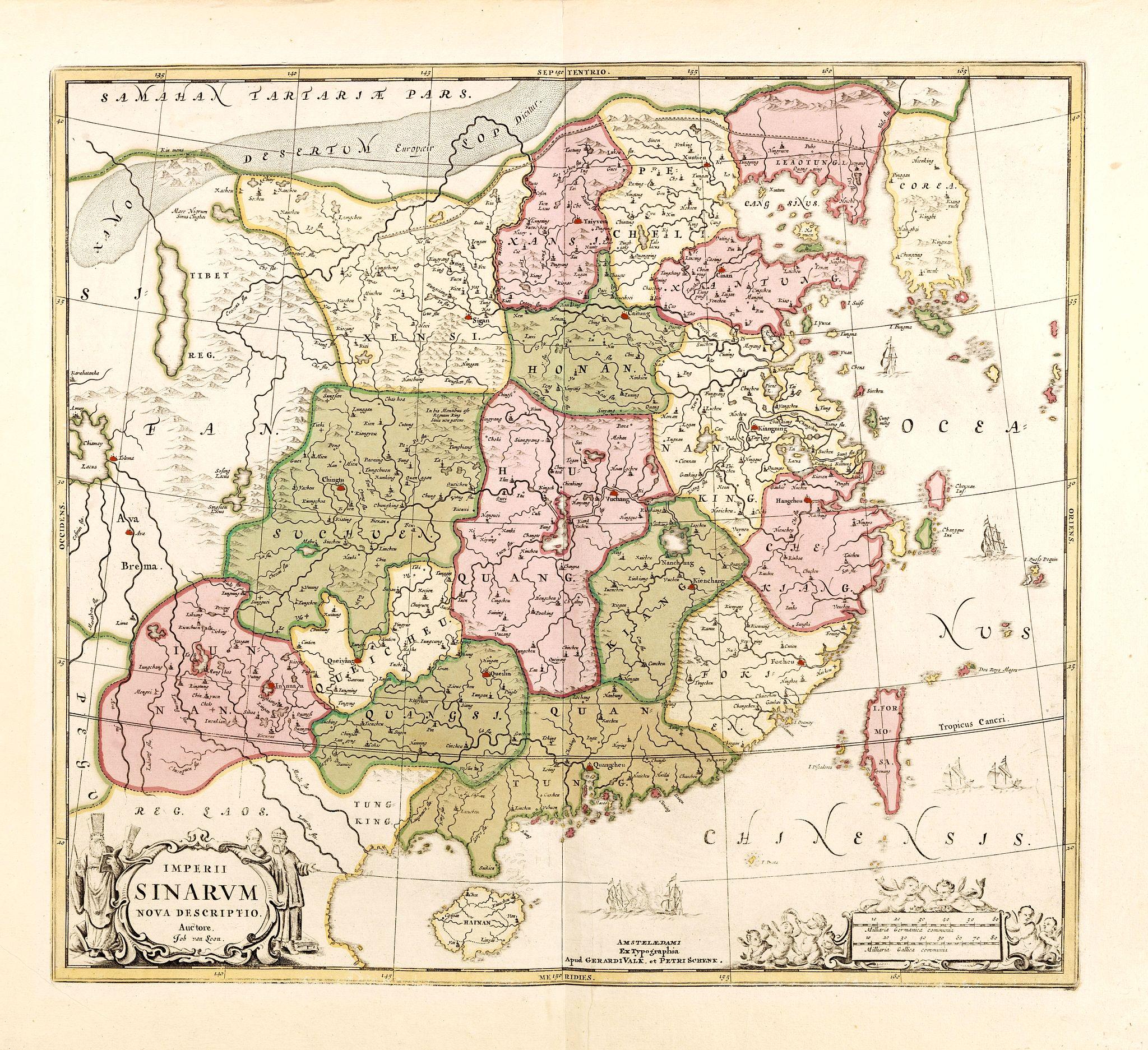 JANSSONIUS, J./ VALK, G. / SCHENK, P. -  Imperii Sinarum nova descriptio.