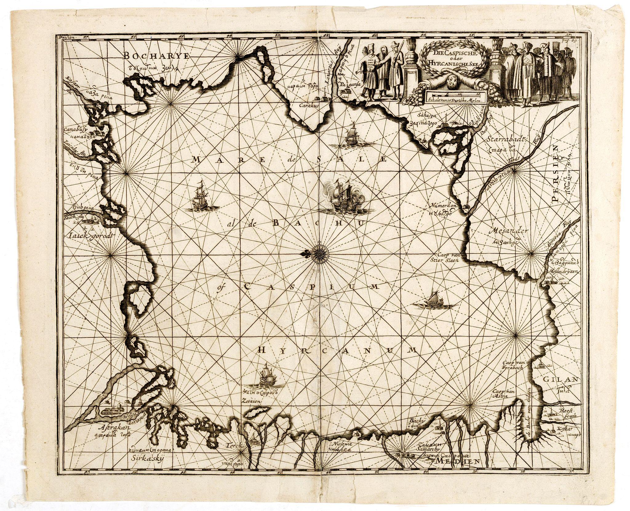 HOFFMANNS, J. / DAPPER, O. -  Die Caspische oder Hyrcanische See.