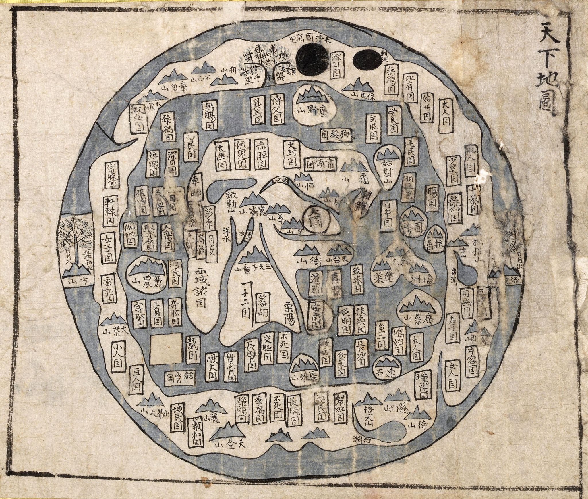 ANONYMOUS - Ch'onhado (Map of the world beneath the heavens)