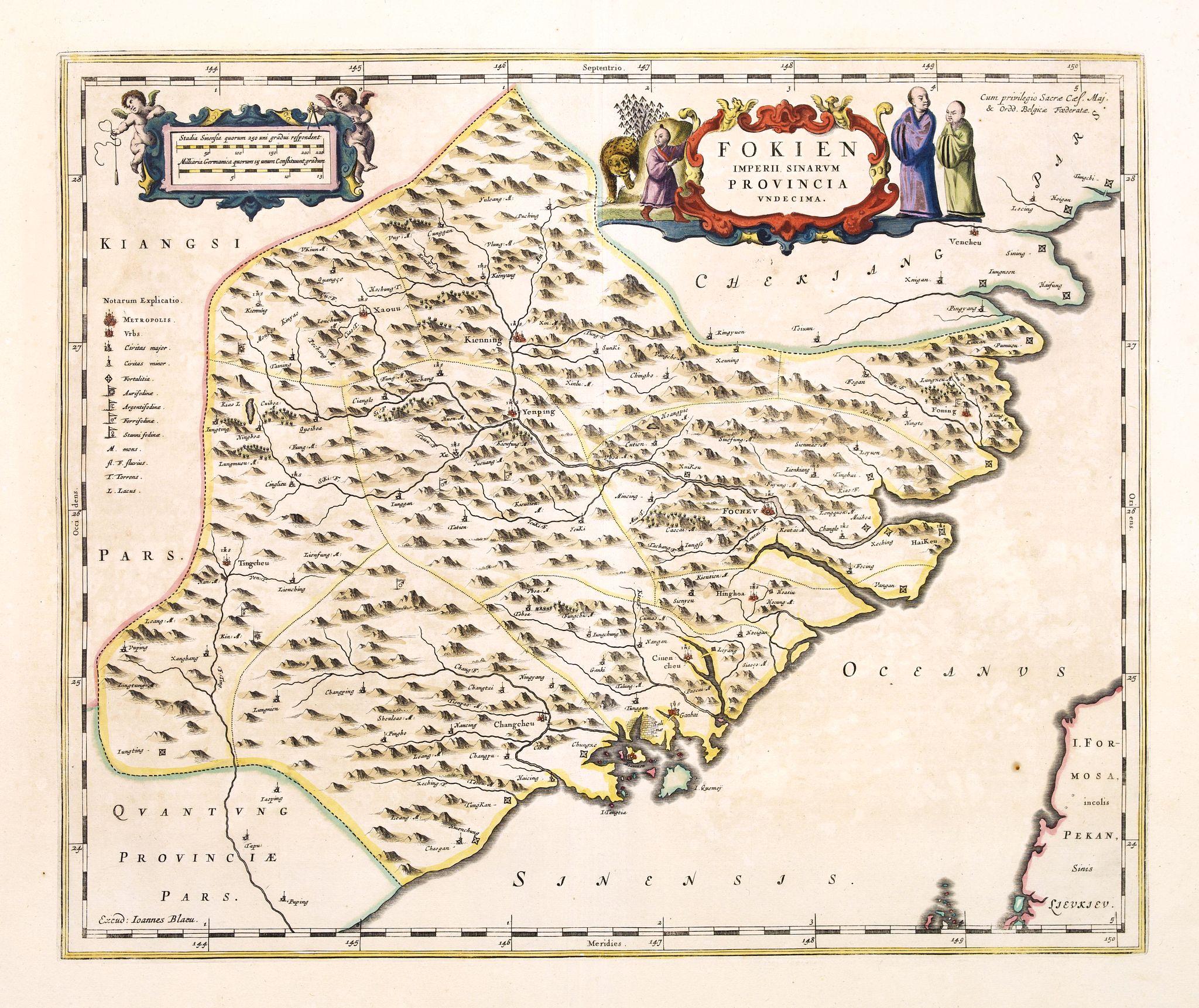 BLAEU, J. -  Fokien Imperii Sinarum Provincia undecima.