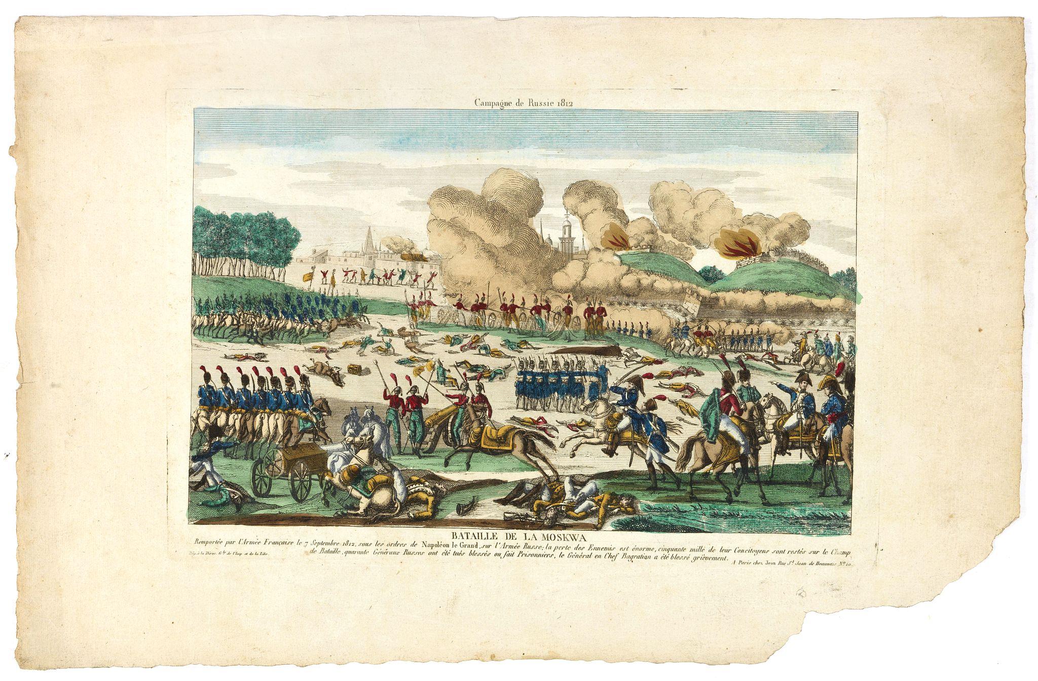 BASSET. -  Bataille sur la rive droite de la Brenta. gagnée par les Francais de 22 fructidor an 4. Bonaparte Général en chef. . .