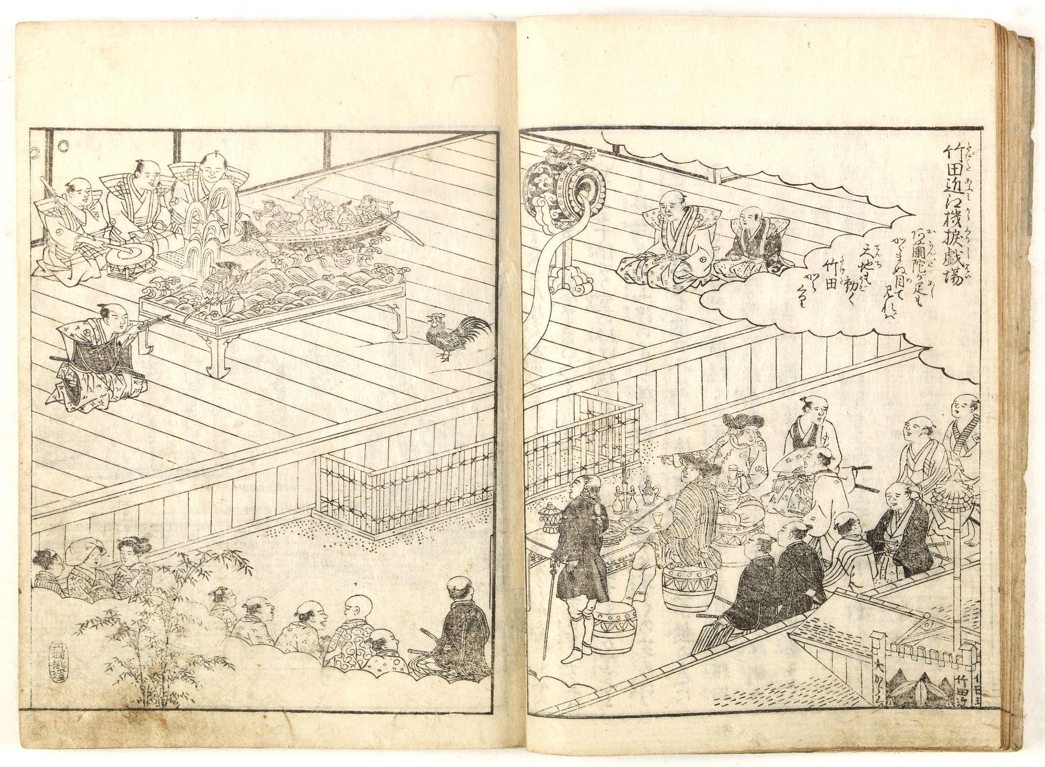 AKIZATO, Rito - TAKEHARA, Shunchosai -  SETTSU MEISHO ZUE. Illustrations of famous places in Settsu.