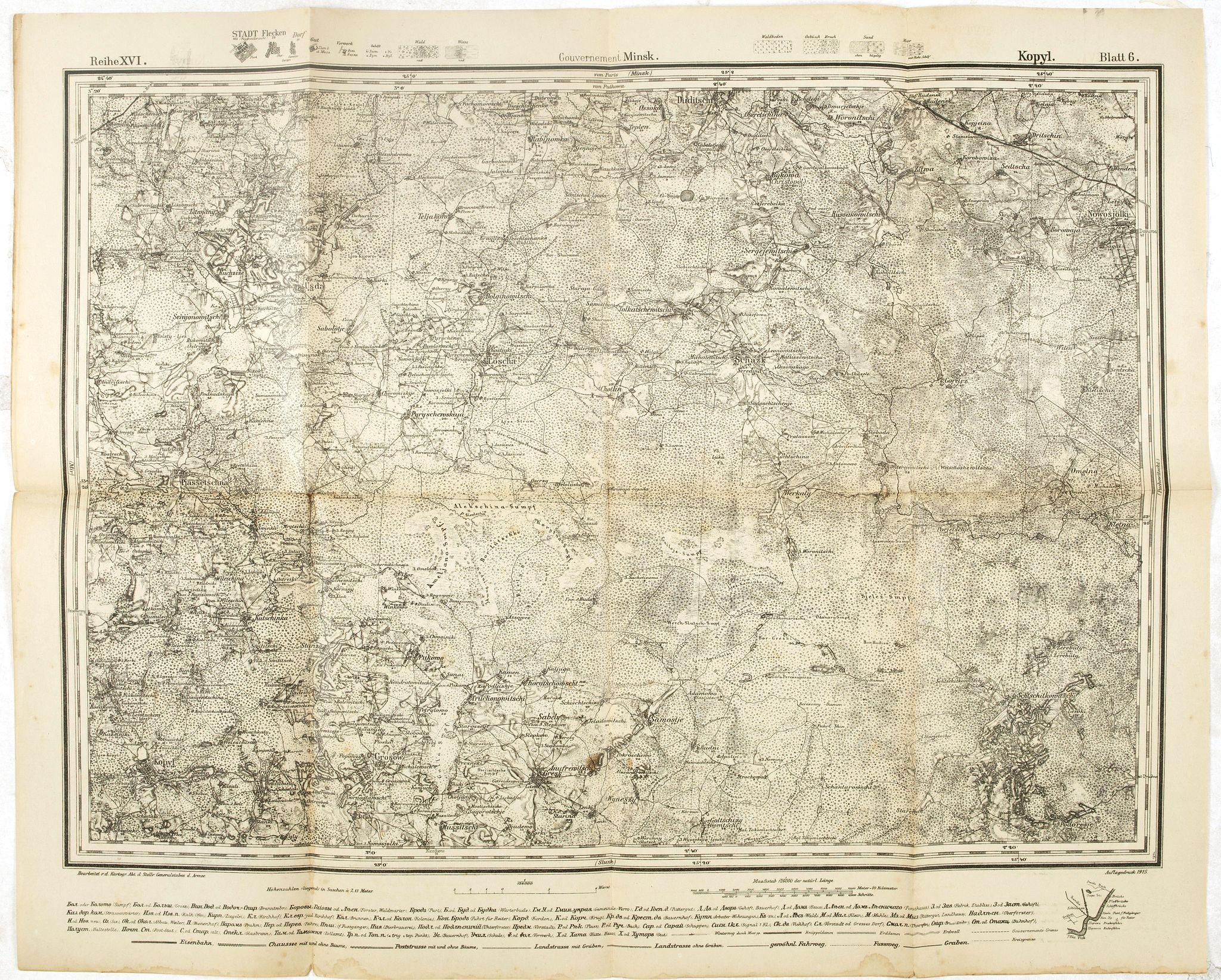 Kartogr. Abt. des Stellvertretenden Generalstabes  -  Government Minsk. Kopyl Blatt 6. - Russland 1:126,000 V. XVI.6.