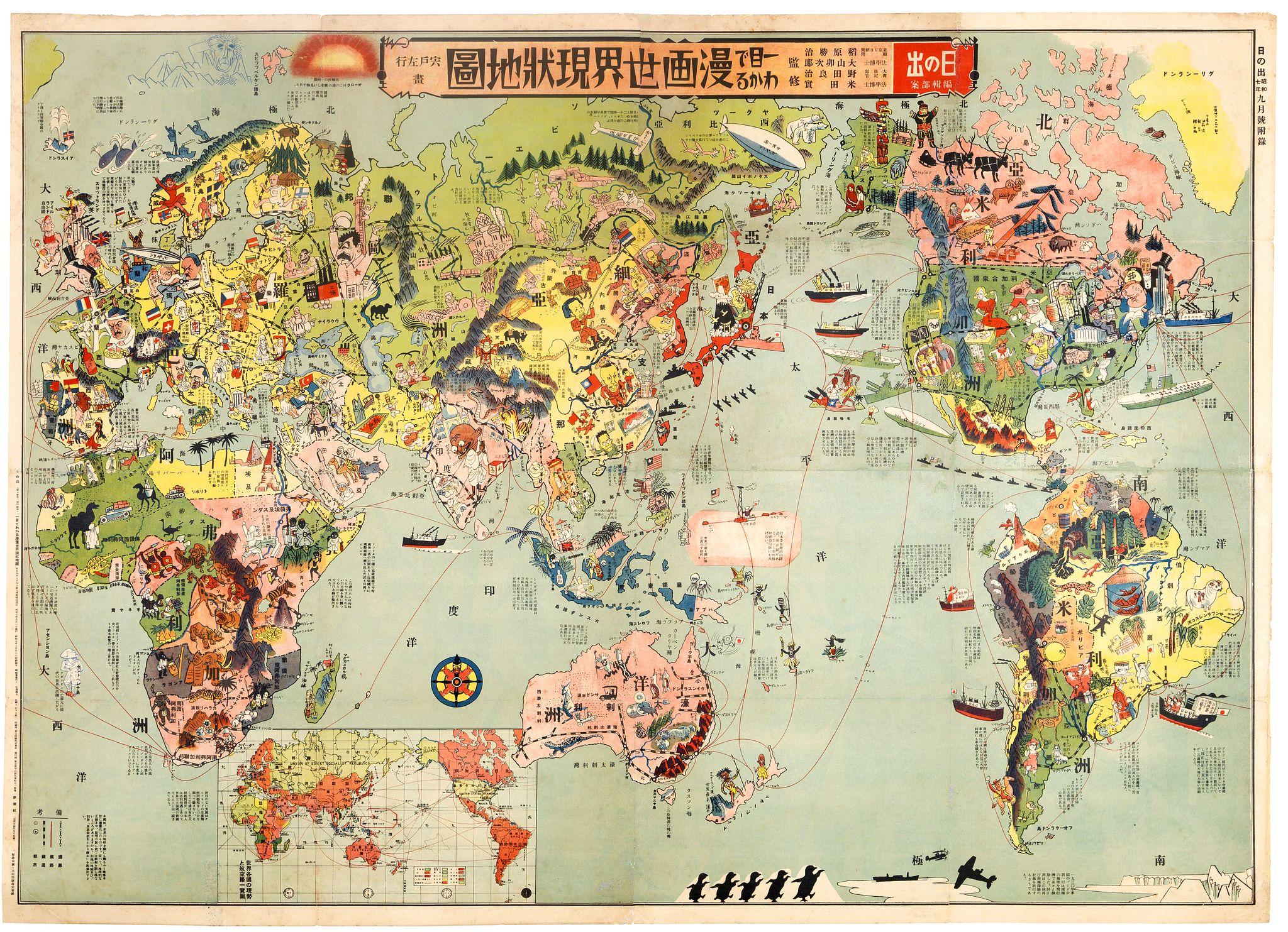 SHISHIDO SAGYO - Hitome de wakaru Manga sekai genjō chizu. At a  glance: Cartoon Map of the Current World Situation. 一目でわかる 漫画世界現状地圖