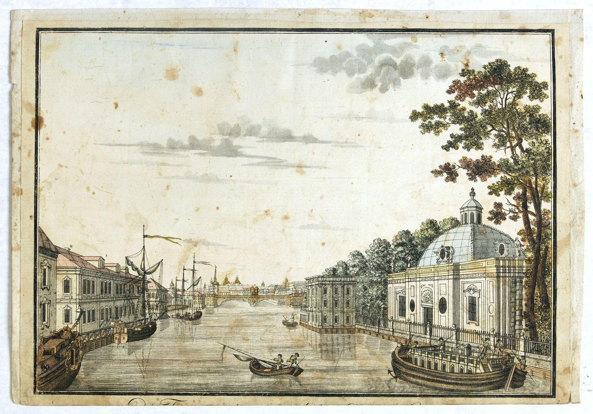 DURFELDT, F. -  (Die Fontanka beim kaiserlichen Garten in Petersbourg.)