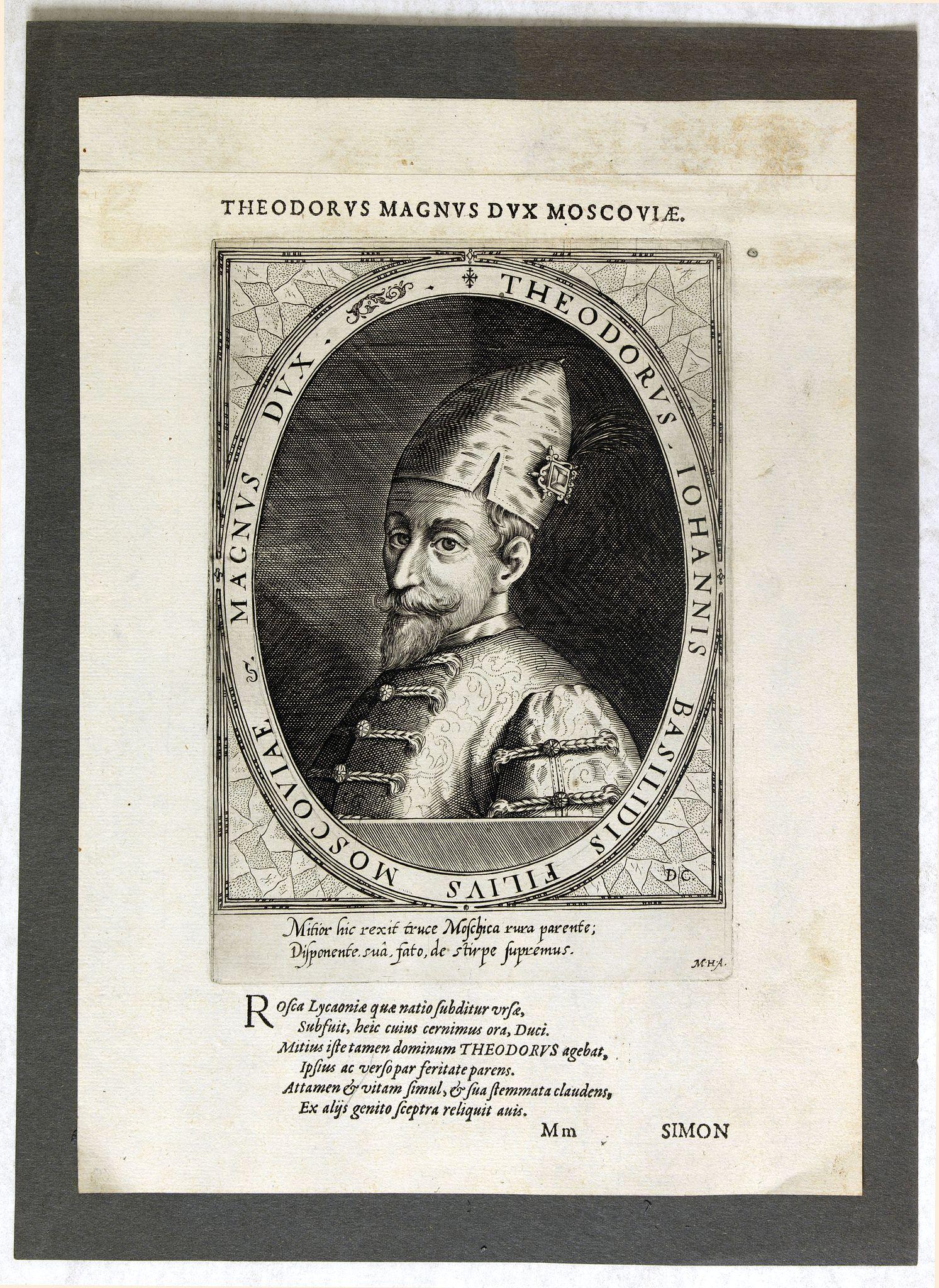 CUSTOS, D. -  Theodorus Iohannis Basilidis Filius Moscoviae Magnus Dux / Atrium Heroicum.