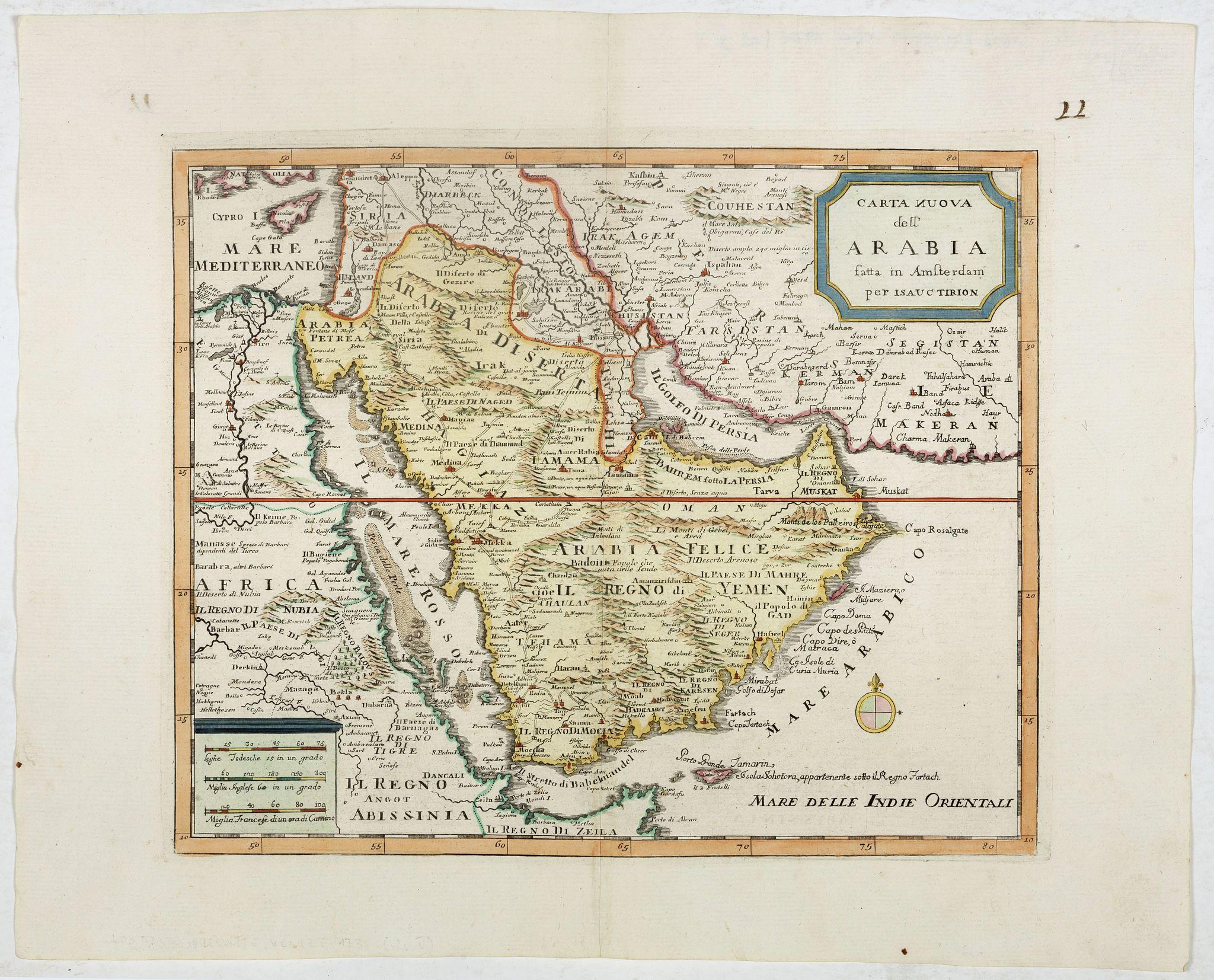 Old Map By ALBRIZZI Carta Nuova Dell Arabia Fatta In Amsterdam - Amsterdam old map