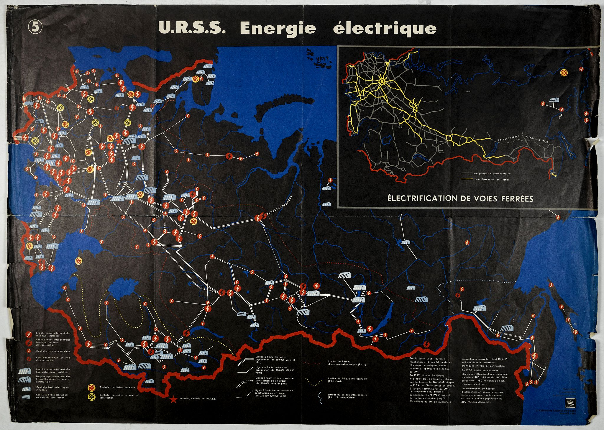 AGENCE DE PRESSE NOVOSTI -  U.R.S.S. Energie Eléctrique. (5)