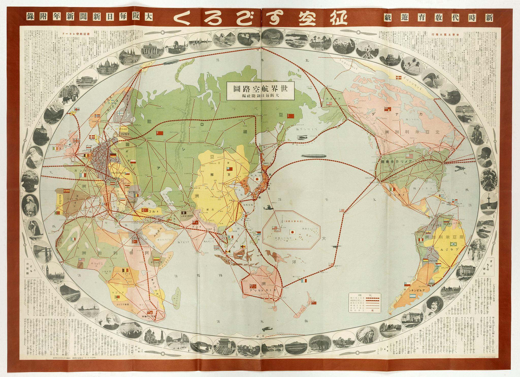 OSAKA MAINICHI SHINBUN -  World Flight Routes (all in Japanese).