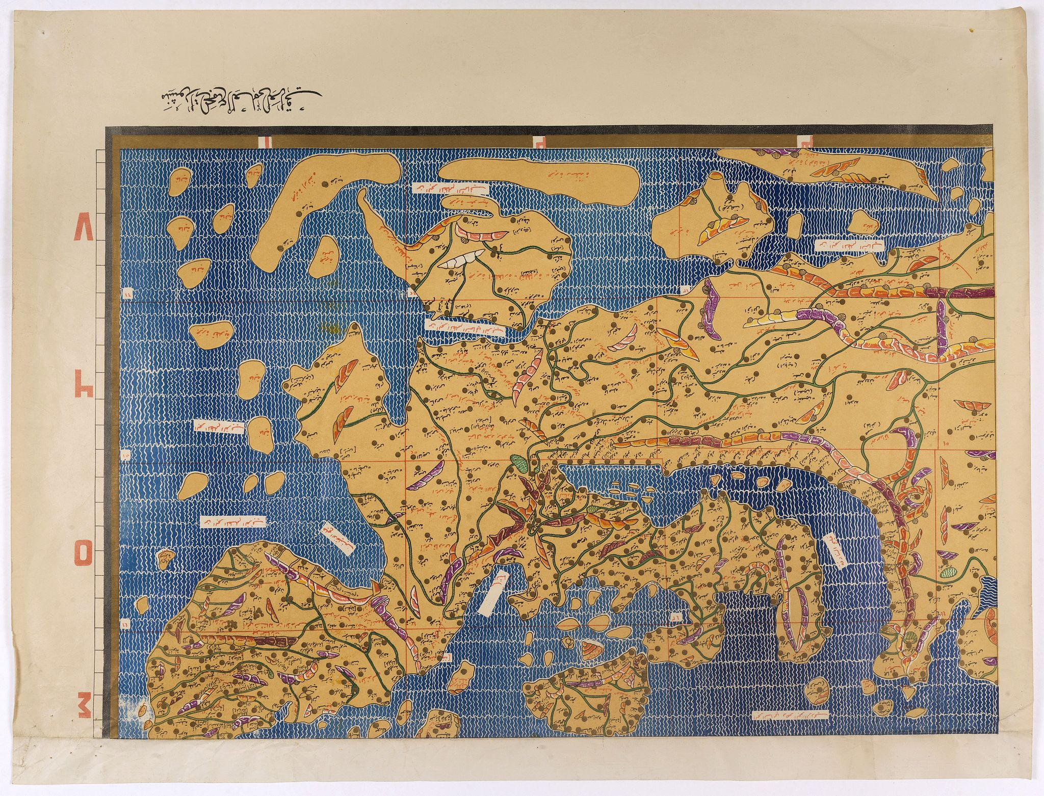 AL IDRISI, M.,  Single sheet from Tabula Rogeriana world map with European section., antique map, old maps