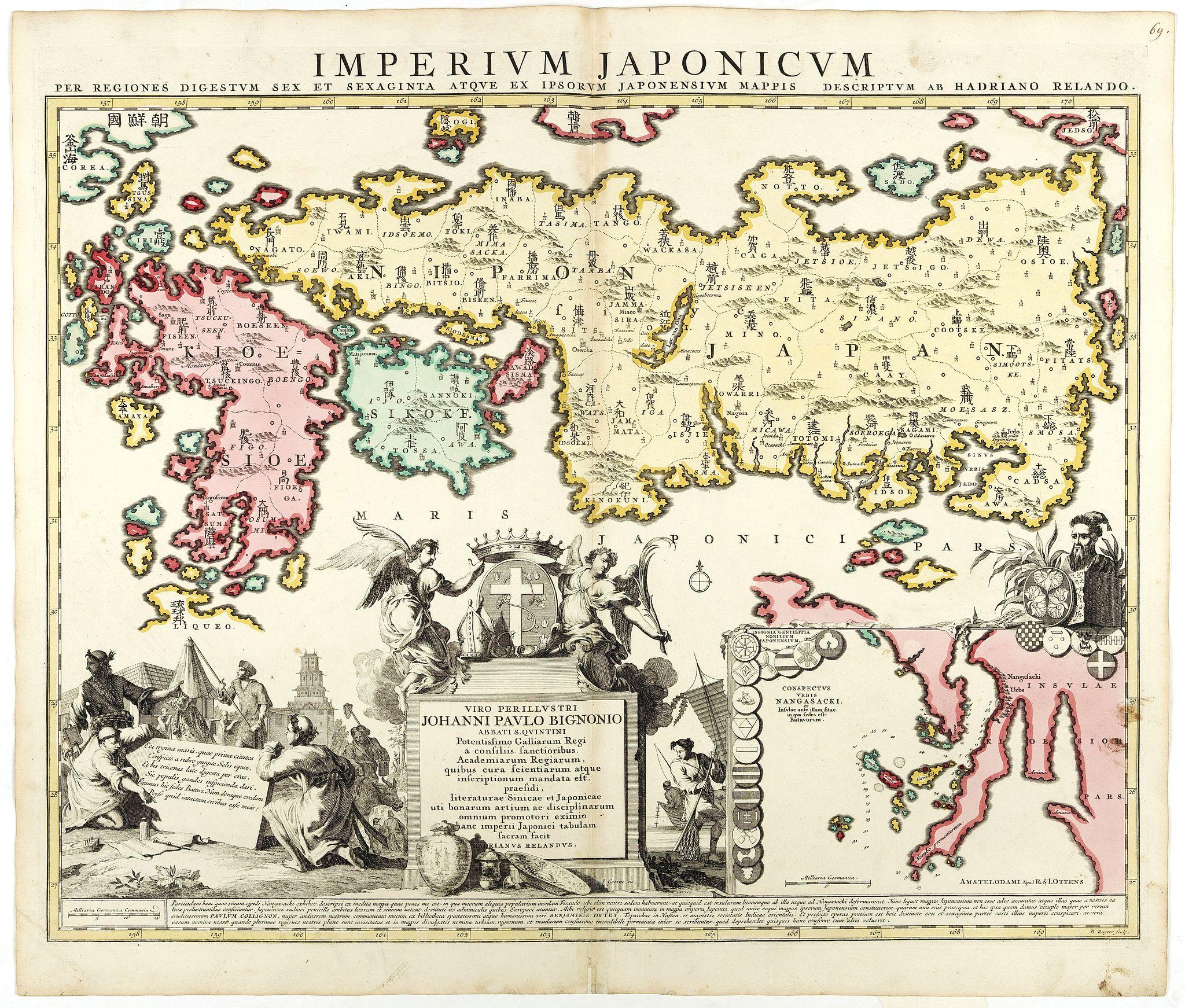 OTTENS, R. / J. / KAEMPFER, E. -  [Complete set of maps of Japan]  Imperium Japonicum Per Regiones Digestum Sex et Sexaginta Atque Ipsorum Japonensium Mappis Descriptum Ab Hadriano Relando.