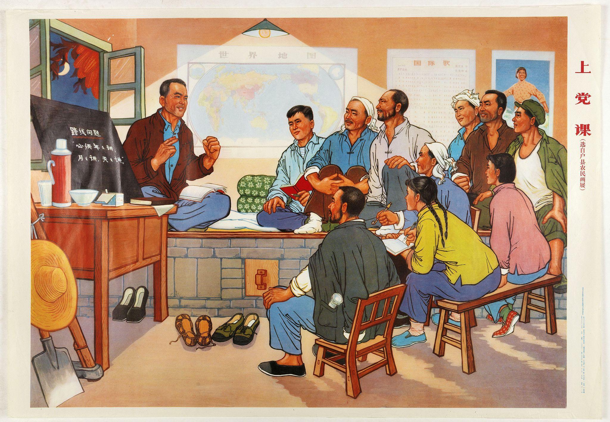 LIU, ZHIGUI -  Shang dang ke (xuan zi Huxian nong min hua zhan].  (Party-lecture Education)