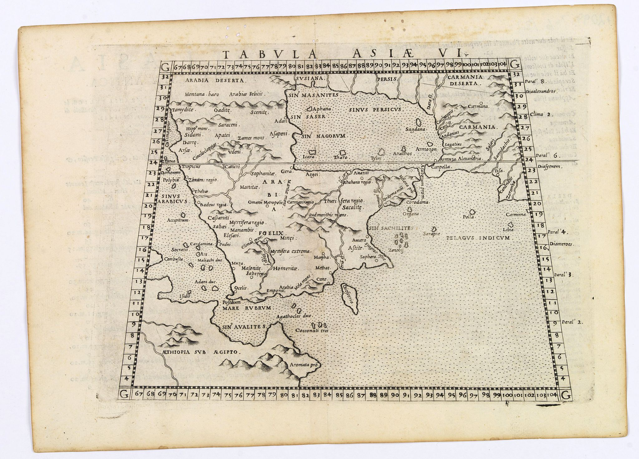 RUSCELLI, G. - Tabula Asiae VI. (Arabian Peninsular)