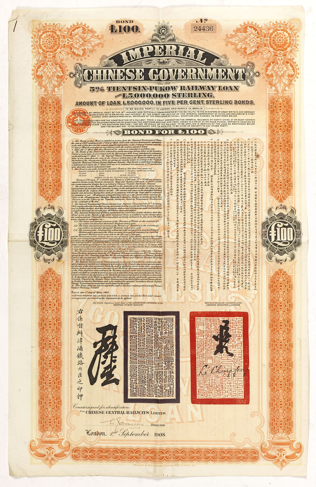 IMPERIAL CHINESE GOVERNMENT - £100 Imperial Chinese Government 5% Tientsin-Pukow Railway Loan . . .