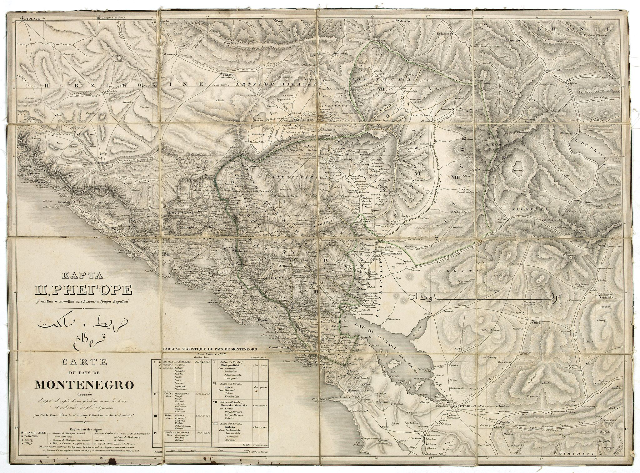 KARACSAY, F de. -  Carte du pays de Montenegro dressée d'après les opérations géodétiques . . .
