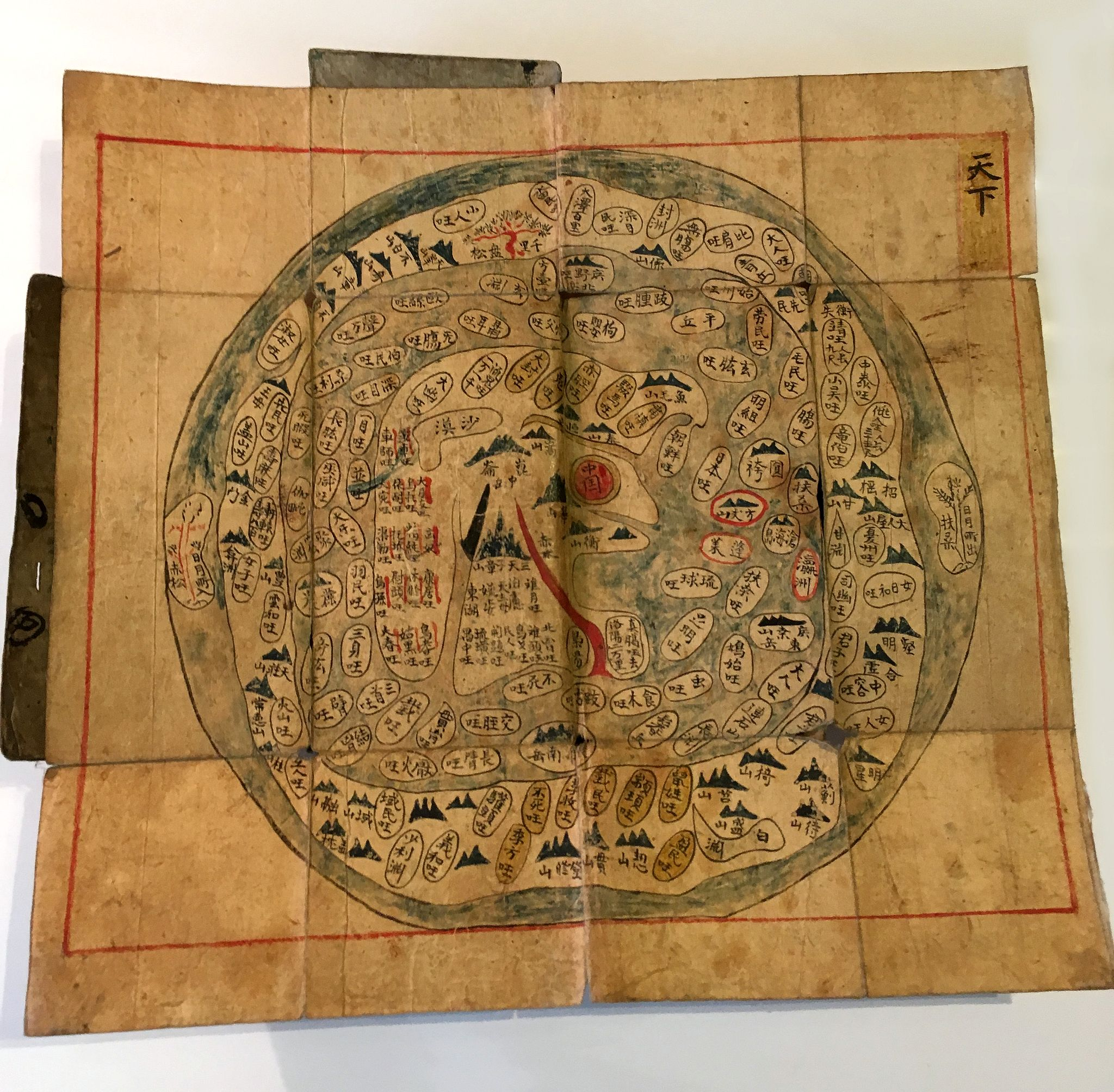 CH'ONHA CHIDO, [Atlas of all under Heaven], antique map, old maps