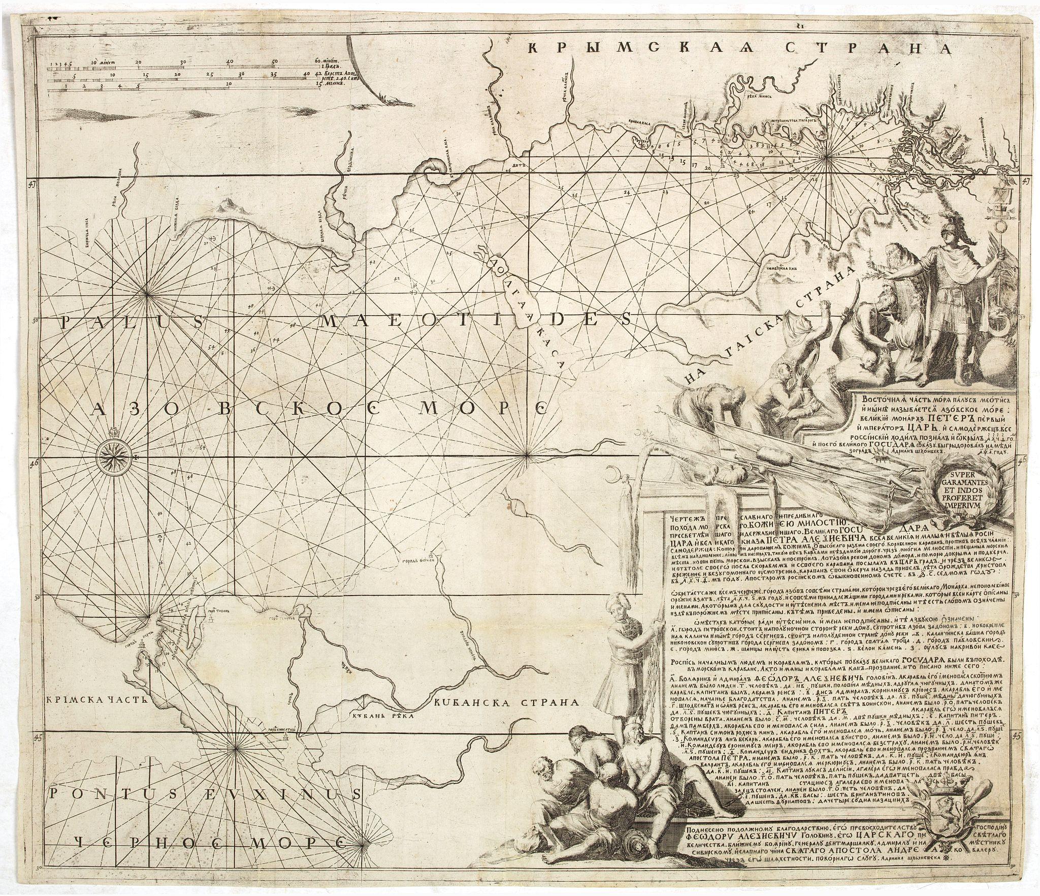 Paulus Swaen old maps Old maps Internet Auction, antique maps, rare ...