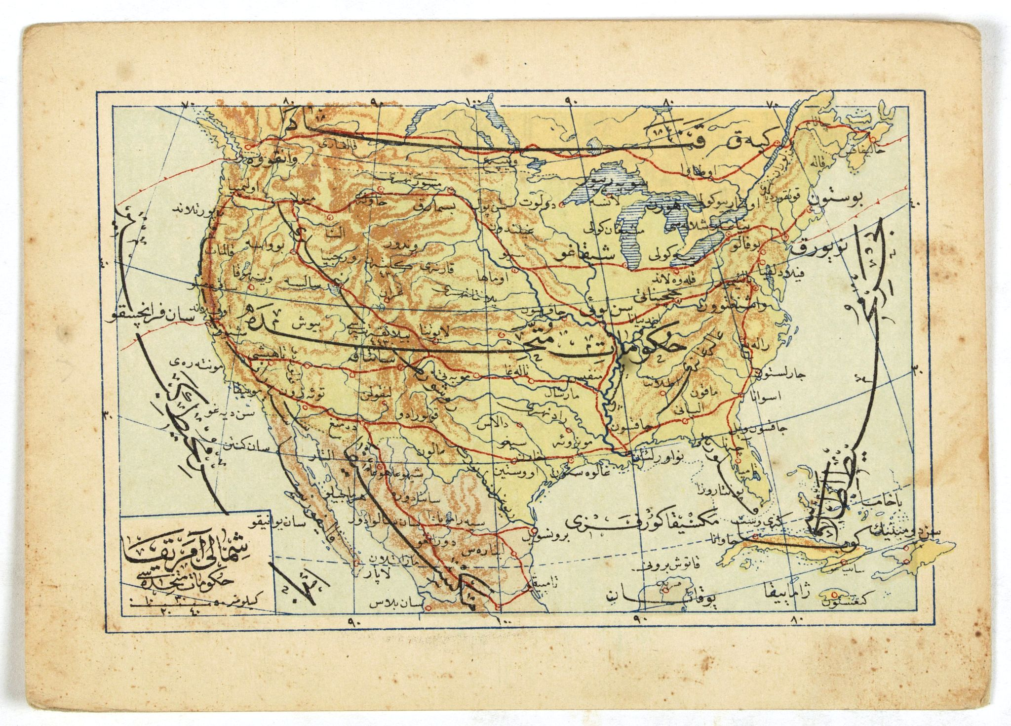 EŞREF, Mehmet -  [United States map with Ottoman script.]