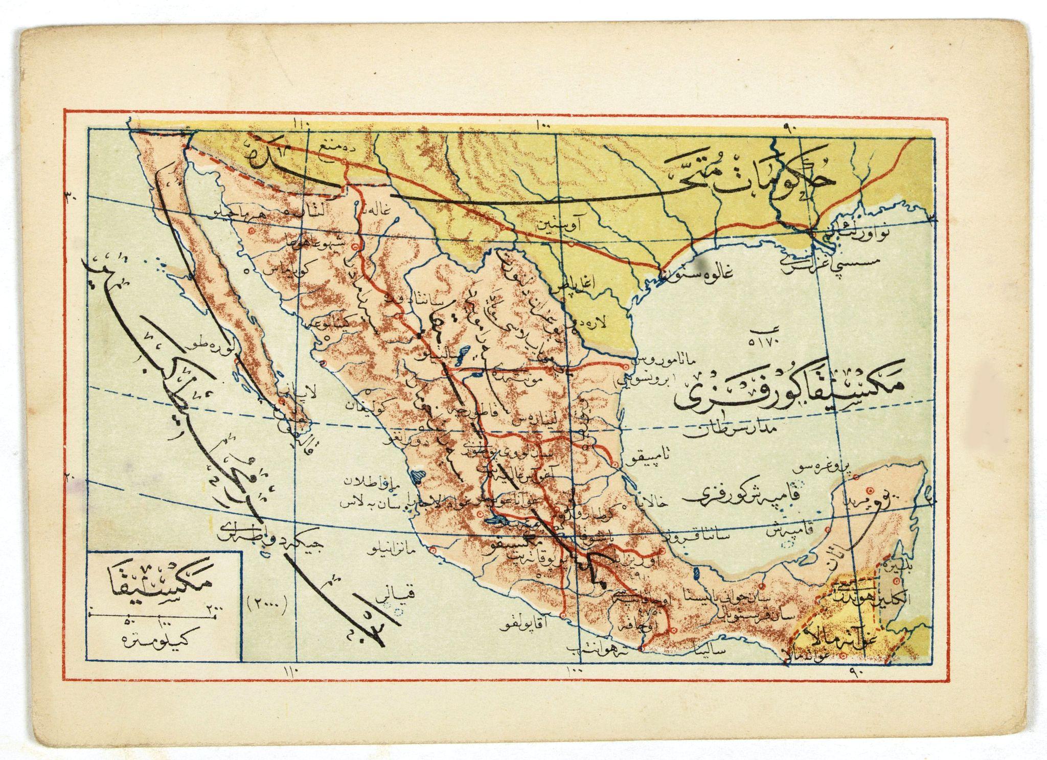 EŞREF, Mehmet -  [Mexico map with Ottoman script]