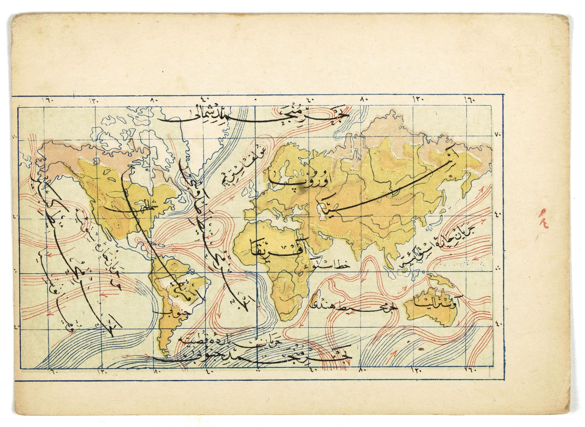 EŞREF, Mehmet -  [World map in showing currents with Ottoman script]