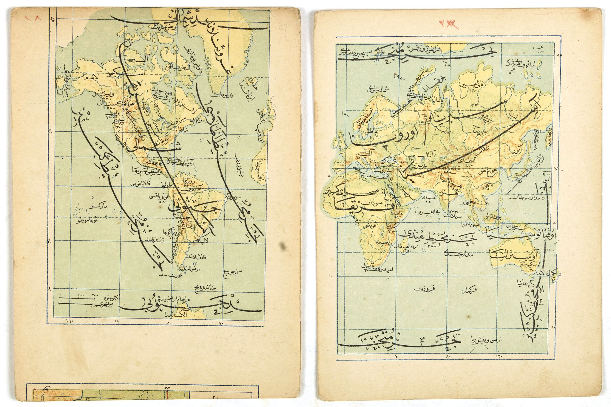 EŞREF, Mehmet -  [Set of two maps showing world in Mercator projection, with Ottoman script]