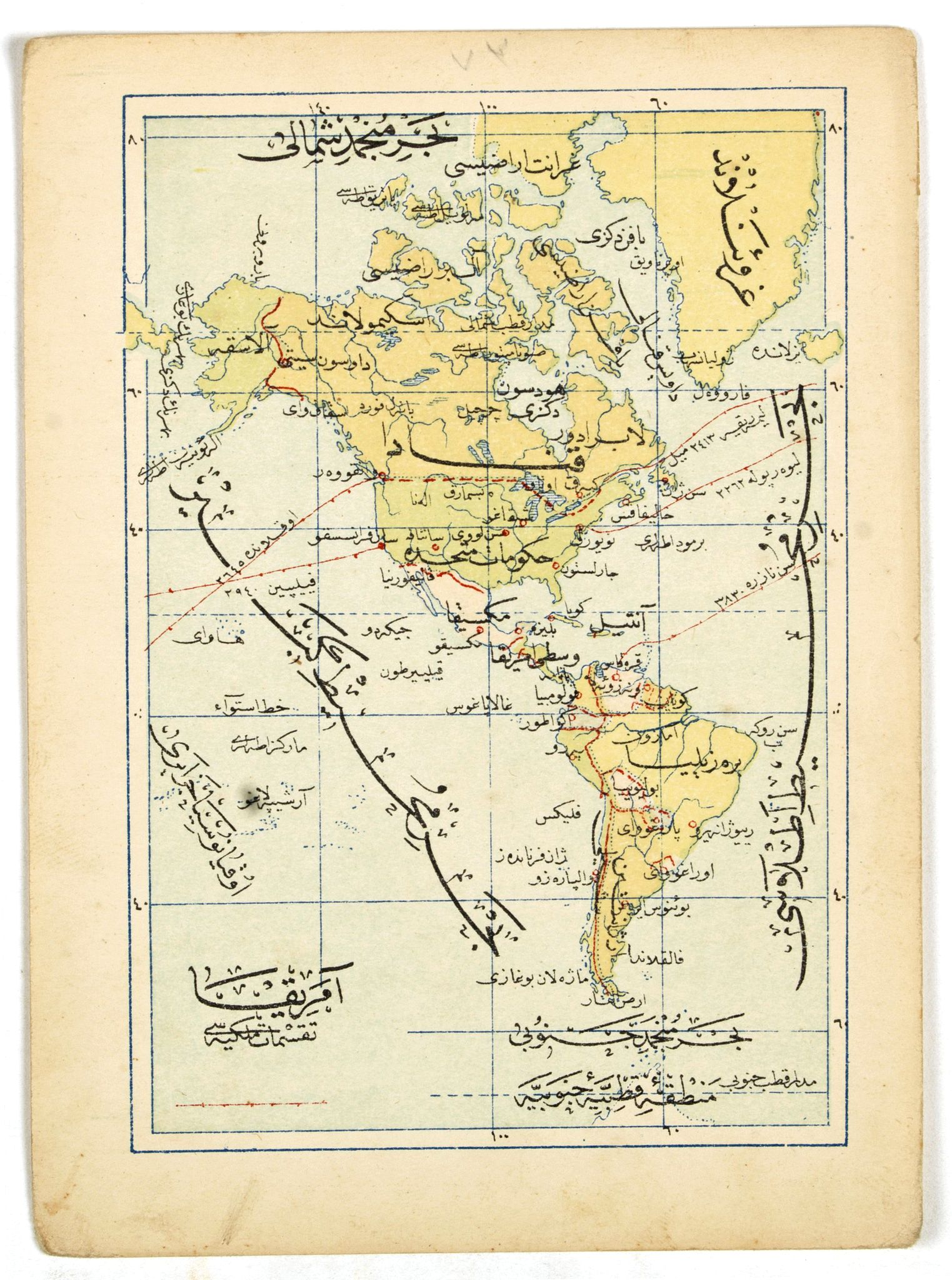 EŞREF, Mehmet -  [ North and South America with telegraph cables, with Ottoman script]