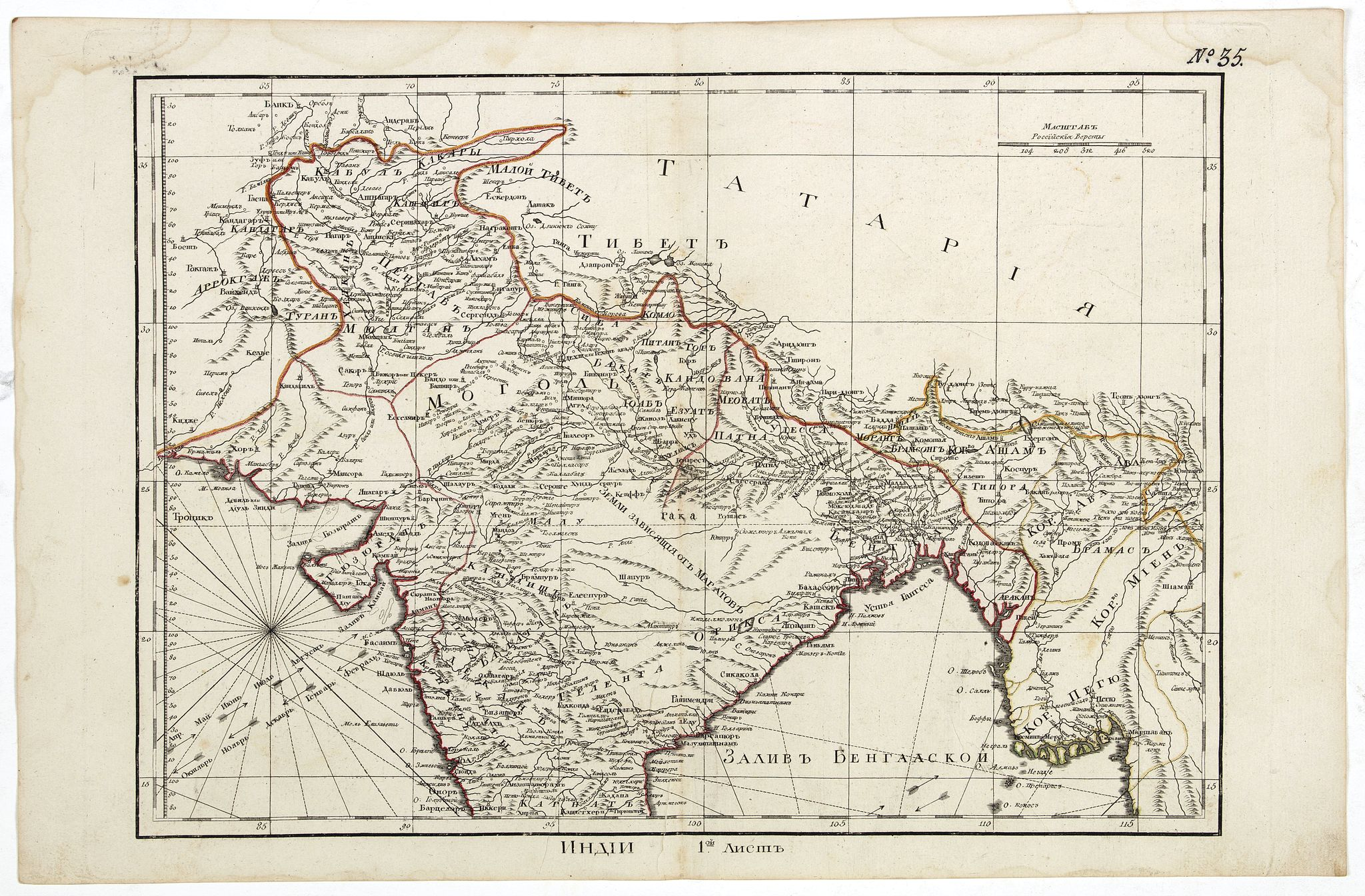MINING SCHOOL OF USE OF YOUGHTS / BONNE, R. -  ИНДIИ [Map of India in Cyrillic].