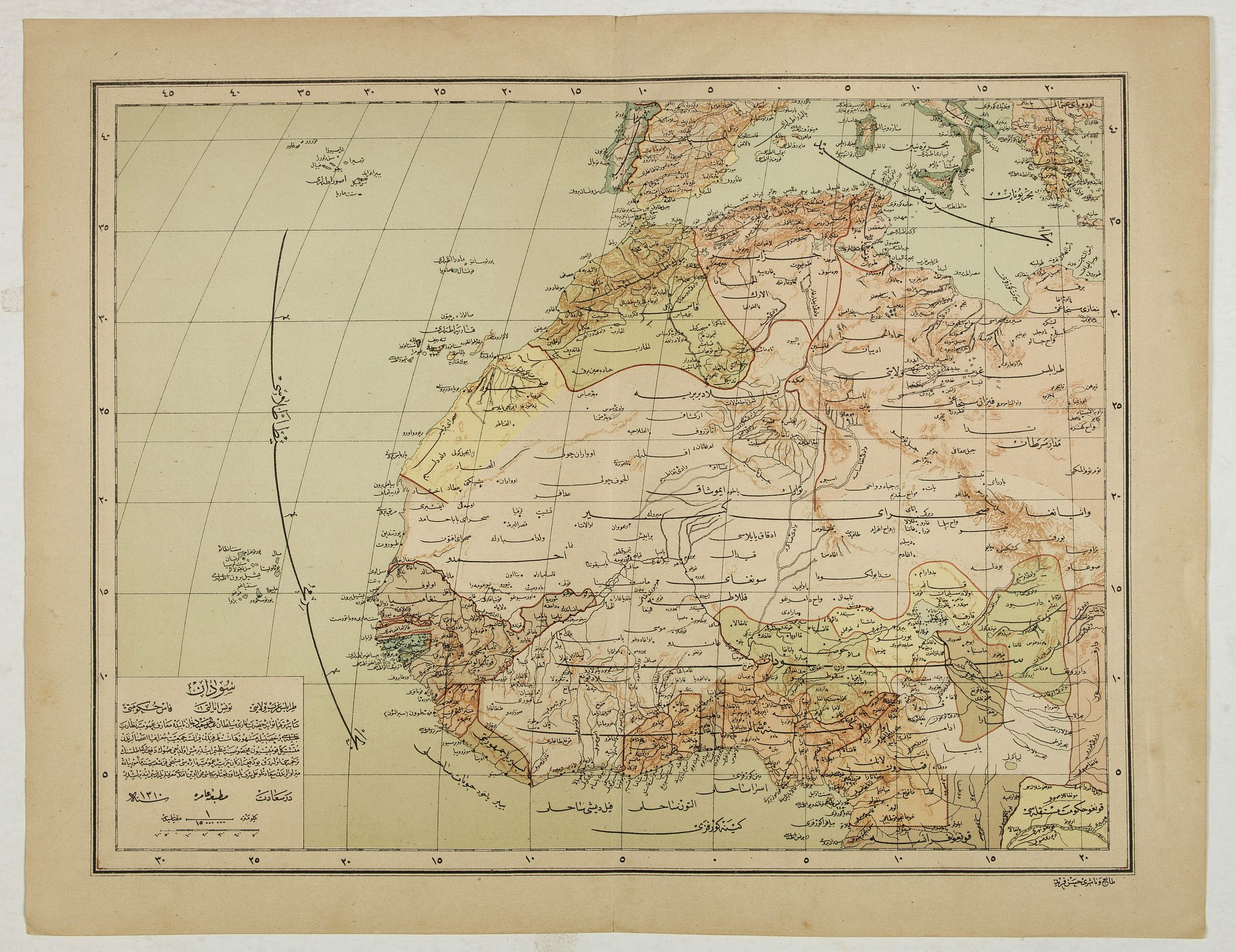 Ali SEREF PASA -  [Title in Ottoman Turkish: WEST AFRICA AND THE MAGHREB].