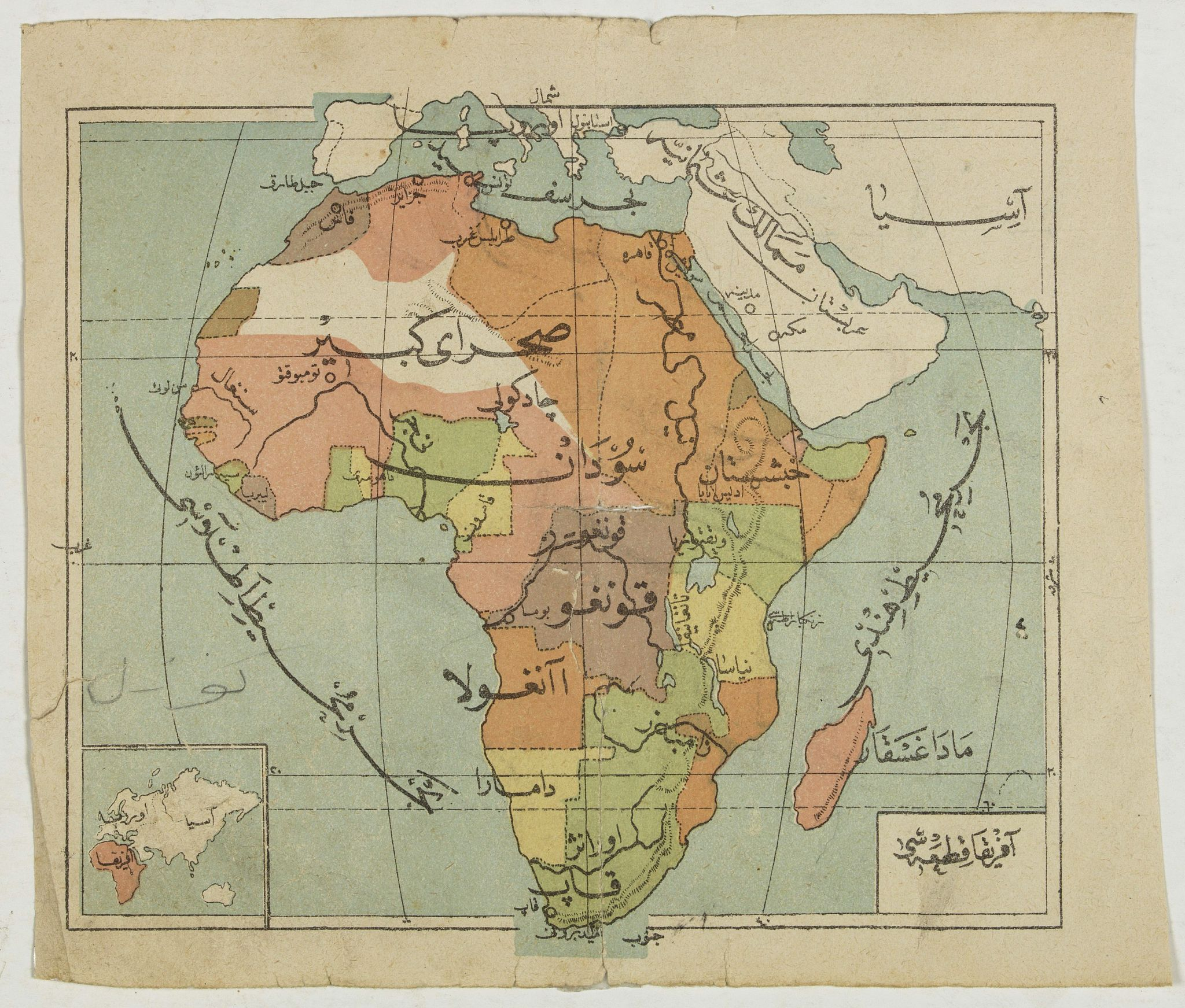 ANONYMOUS -   [Title in Ottoman Turkish: map of Africa].