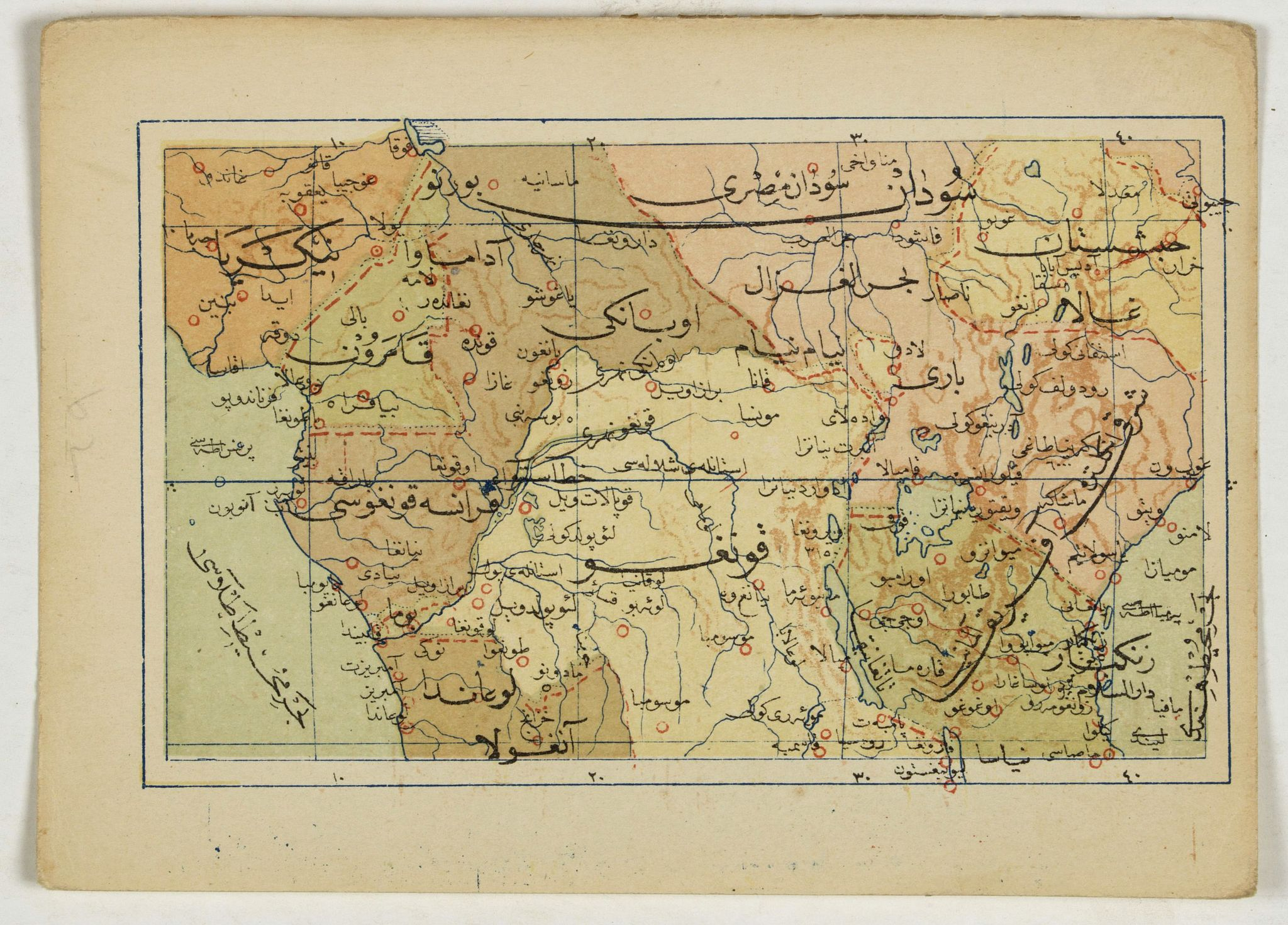EŞREF, Mehmet -  [Equatorial Africa - map with Ottoman script]